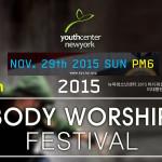 2015 BODYWORSHIP FESTIVAL